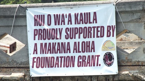 Makana Aloha Foundation supports the Canoe launch (2014)